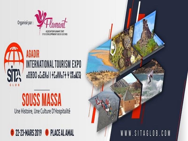 Agadir a désormais son Salon international du tourisme