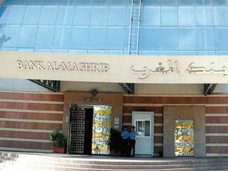 Coopération Bank Al-Maghrib s'allie à China Banking Regulatory Commission