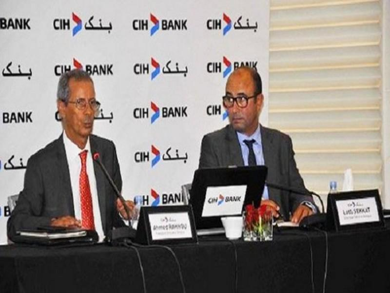 CIH Bank met en vente Le Tivoli Agadir, source de pertes répétitives