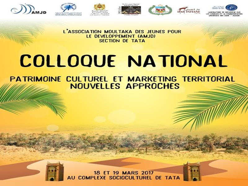 L'AMJD et  L'AMDGJB Organisent à Tata un colloque National sur le Patrimoine culturel et le marketing territorial
