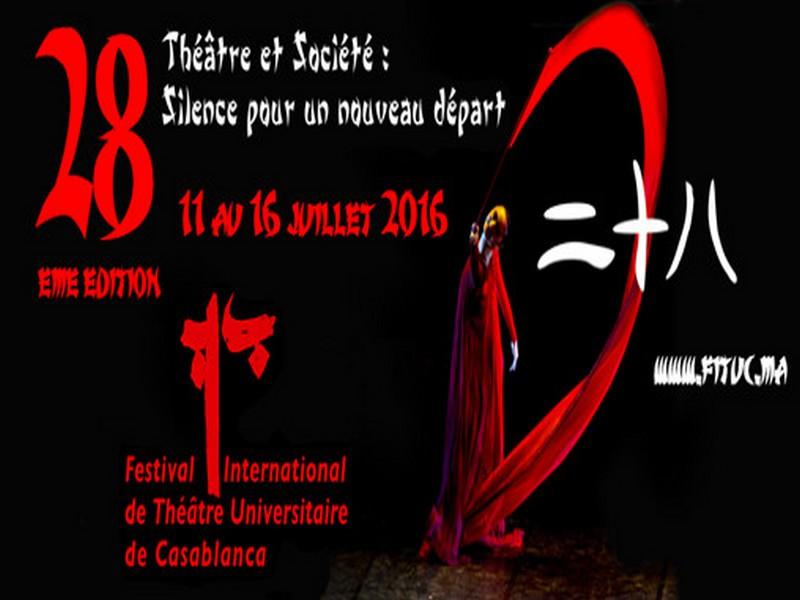 La Chine, invité d'honneur du Festival International du Théâtre Universitaire à Casablanca